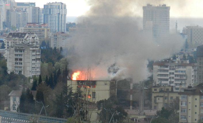 В Сочи вновь тушили серьезный пожар